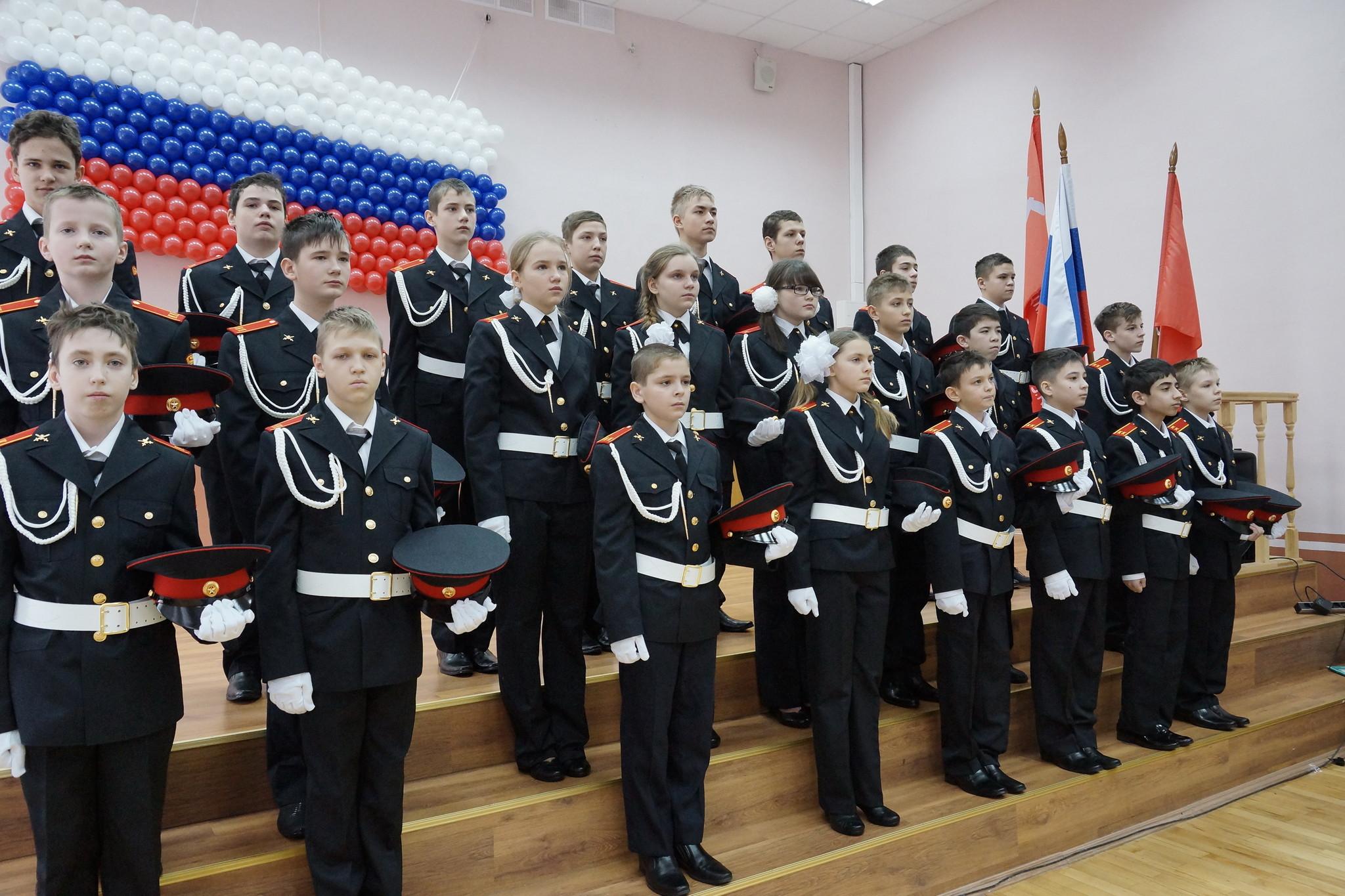 Картинки кадеты в школе