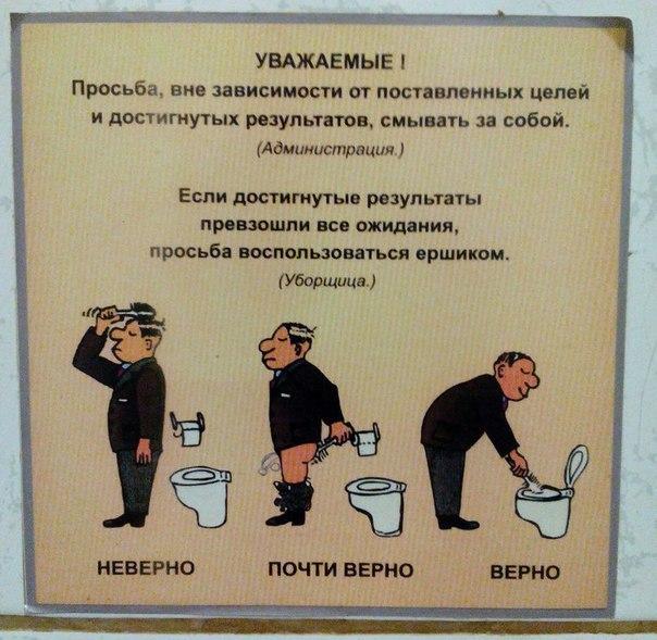 Смешные, смешная картинка с инструкцией