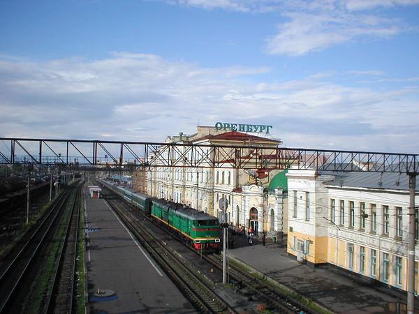 приглашают картинки вокзала оренбург знакам скорее всего