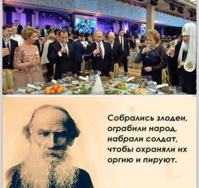 Шпионская оргия в московской гостинице