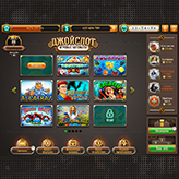 мобилы бесплатные игровые для автоматы игры