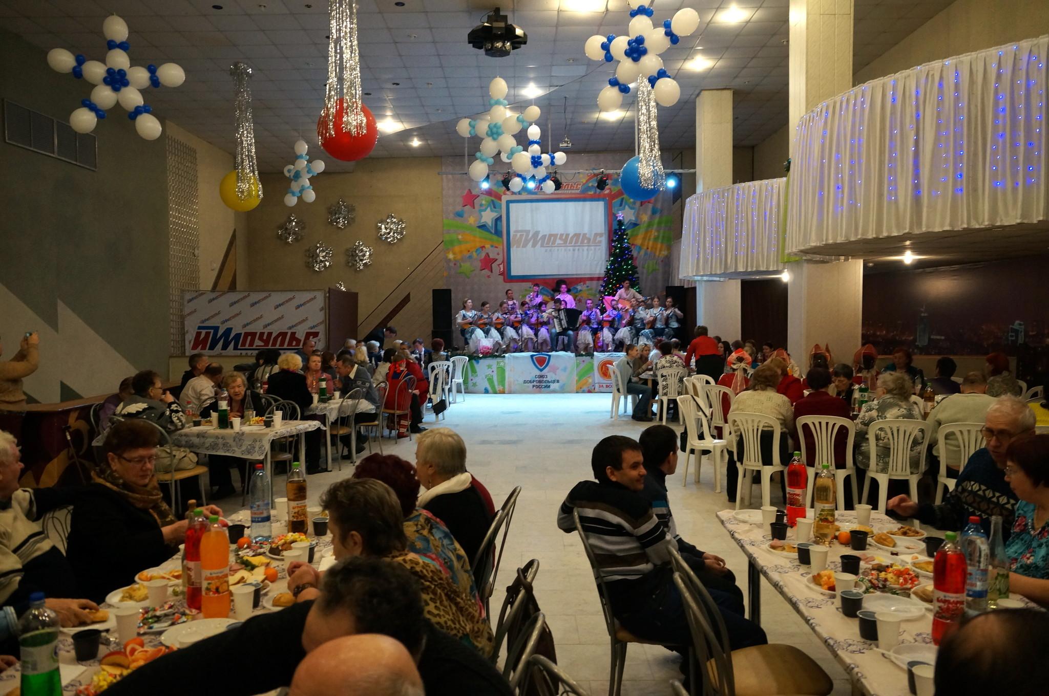 Праздничное мероприятие в ДЦ «Импульс»